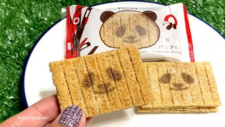 【東京伴手禮】熊貓版Panda Sugar Butter Sand Tree砂糖奶油夾心餅乾,無辜眼神要我買回家!!