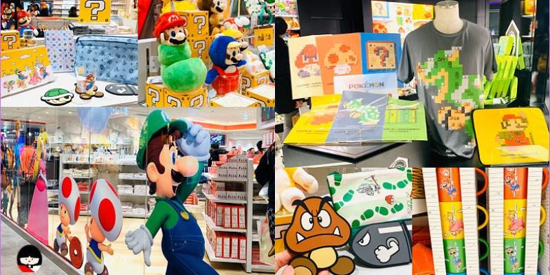 【東京澀谷任天堂】第一家任天堂官方直營店,在澀谷PARCO開幕啦~