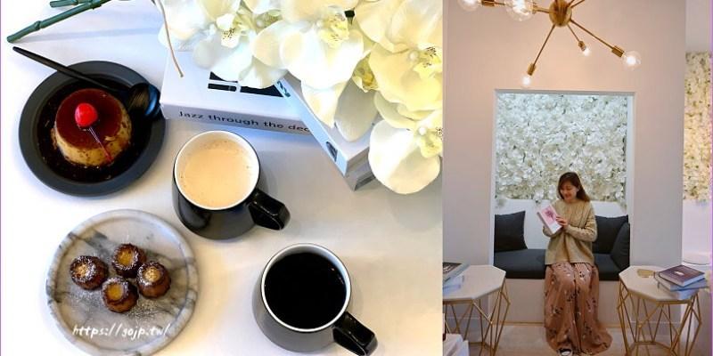 京都打卡咖啡館~伏見about us coffee,高達4.9評價,品嘗咖啡鑑定士監製的厲害咖啡!!