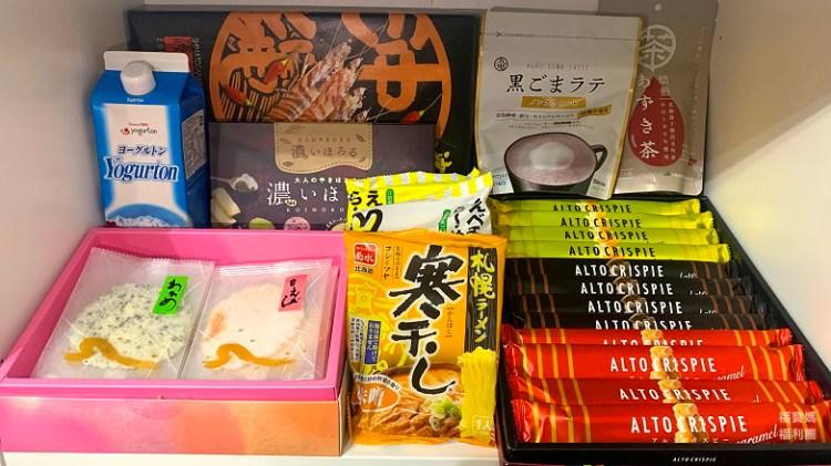 今天截止!!日本美食送到家~【團購日本禮盒/伴手禮】日本食品/名產一併吃起來,滿額贈、加碼星巴巴聖誕杯