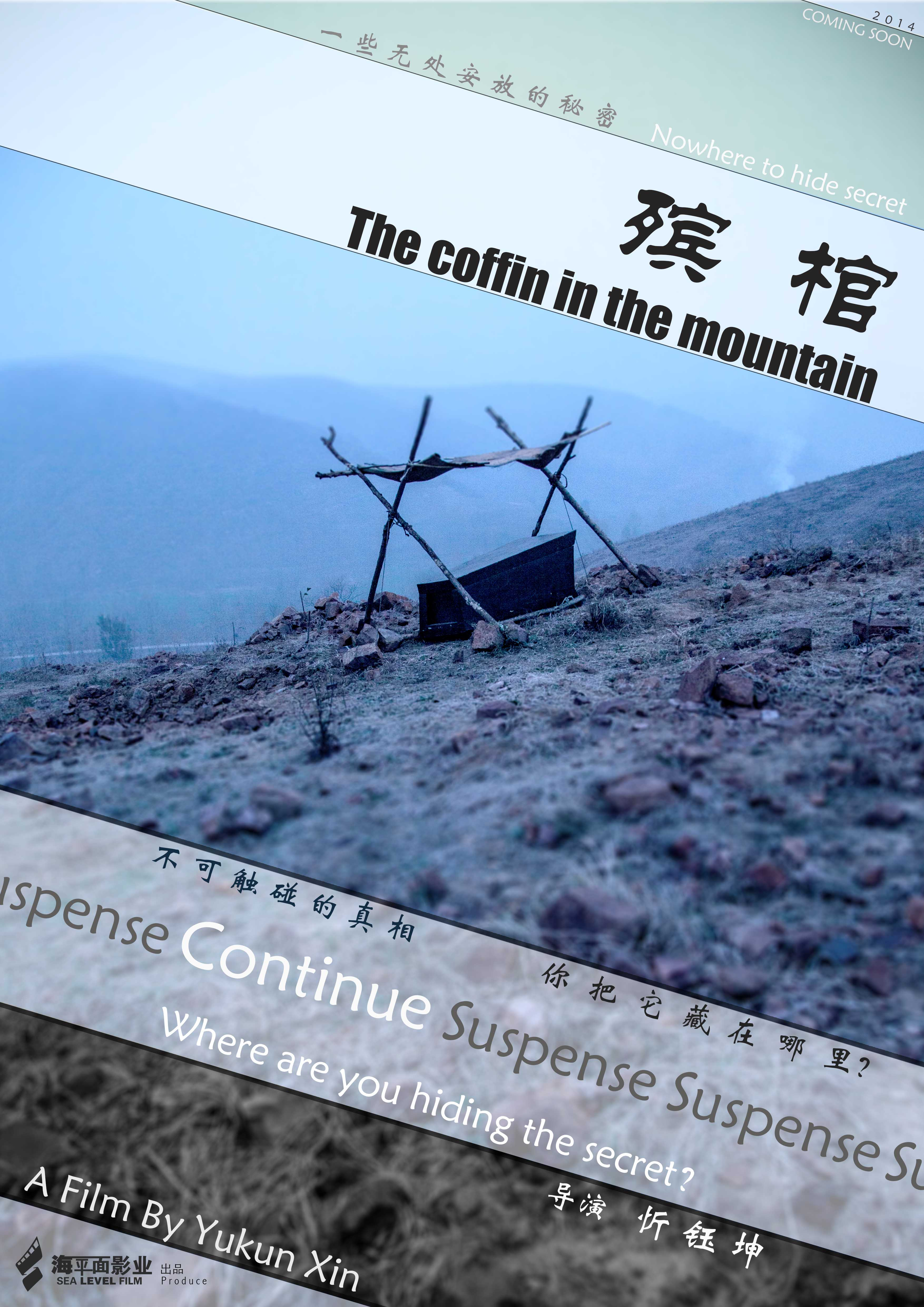 Poster do filme The Coffin in the Mountain