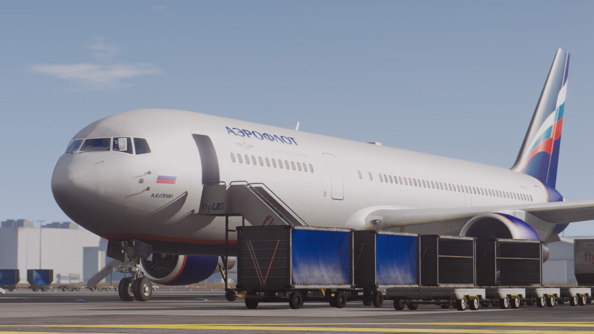 Fsx Hawaiian Airlines Boeing 767 300