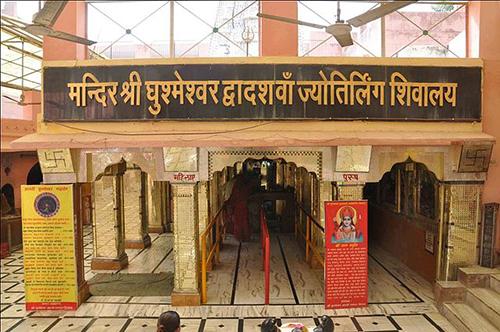 Ghushmeshwar Jyotirling