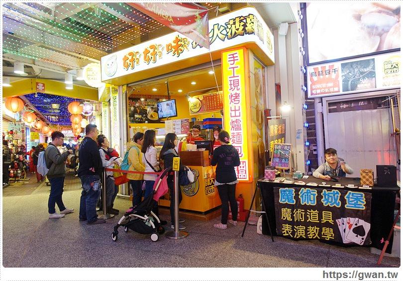 台中美食,逢甲夜市,逢甲歡樂星,逢甲夜市有什麼好吃的,逢甲歡樂星攻略,fun star,炸奶糖,激旨燒鳥,可樂私房燒,金good棒,虛擬實境,老馬LED-2-076-1