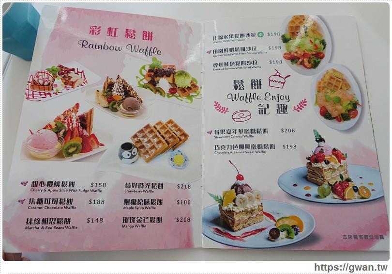 台中美食,Rainbow Waffle cafe,Rainbow Waffle台中,Rainbow Waffle高雄,台中下午茶,台中推薦下午茶,夢幻下午茶,夢幻甜點,玻璃鞋甜點,高跟鞋甜點,高跟鞋教堂,101高塔,UCC咖啡,特力屋-16-218-1