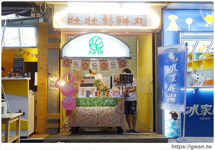 20160912180253 100 - [台中美食] 壯壯手栽– 連竹籤都可吃掉的章魚小丸子