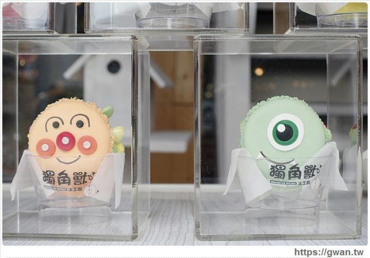 20161005201008 99 - [台中美食] 獨角獸冰工廠 — 超療癒馬卡龍冰淇淋