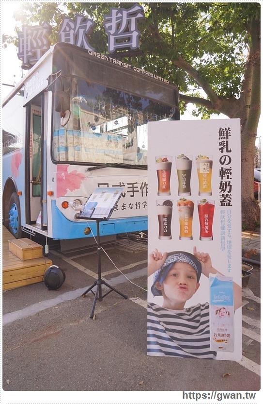 20170120163013 5 - 輕飲哲中科巴士概念店 — 不載人只賣飲料 | 台中第一間巴士概念茶飲