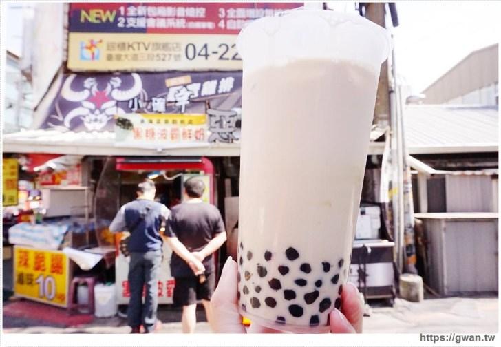 20171030194250 75 - 小確幸黑糖波霸鮮奶 — 東海人氣黑糖鮮奶,喝完會有小確幸
