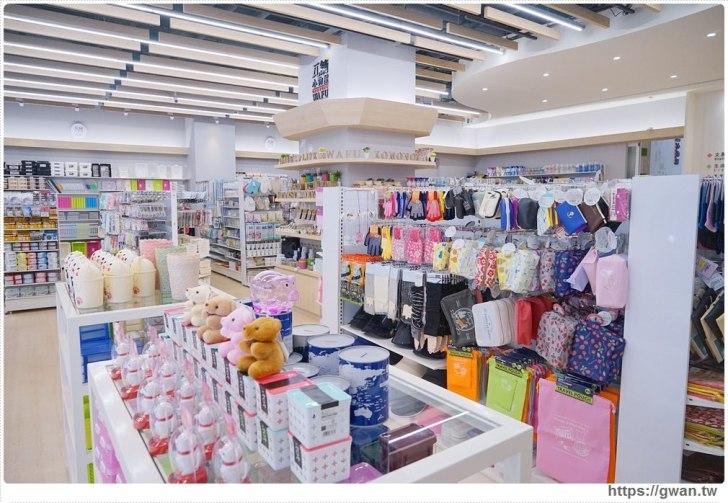 20171110234553 27 - 東海瓦舖小物屋 — 比大創Daiso還便宜的39元日式雜貨屋