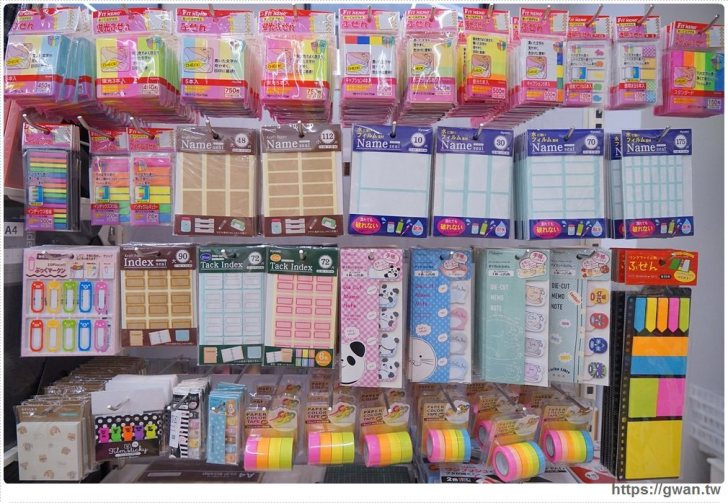 20171110234608 81 - 東海瓦舖小物屋 — 比大創Daiso還便宜的39元日式雜貨屋