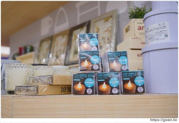 20171110234611 25 - 東海瓦舖小物屋 — 比大創Daiso還便宜的39元日式雜貨屋