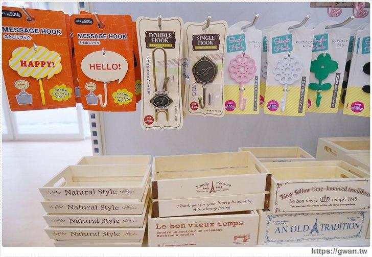 20171110234621 73 - 東海瓦舖小物屋 — 比大創Daiso還便宜的39元日式雜貨屋