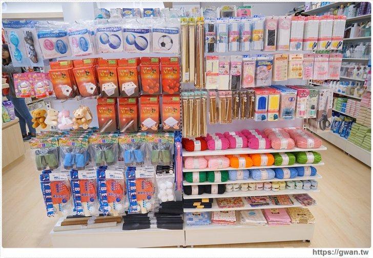 20171110234641 65 - 東海瓦舖小物屋 — 比大創Daiso還便宜的39元日式雜貨屋