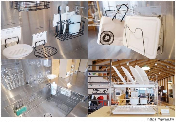 20180805001948 63 - 熱血採訪 | 馬來膜聯名限量商品就在台中完美主義居家設計!從家具、廚具到餐具都可以免費逛