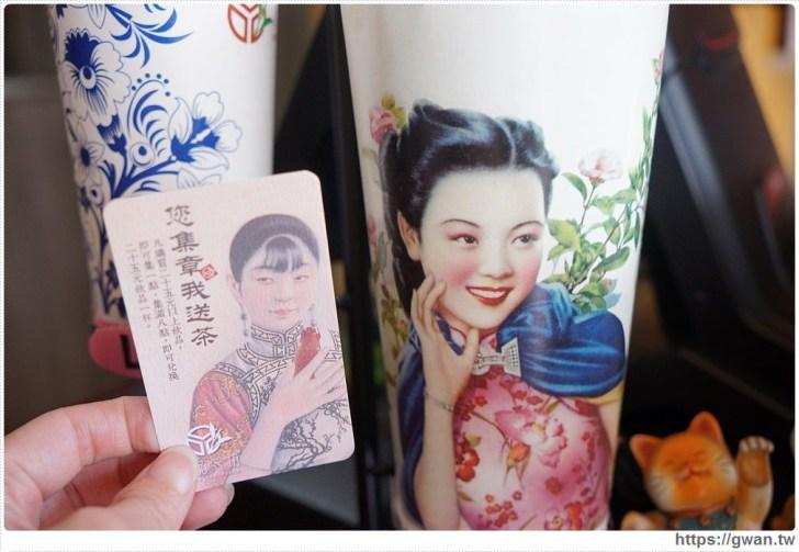 20180806170825 80 - 熱血採訪   太平飲料巨無霸紅茶只要25元,還有隱藏版熊貓豆奶這樣點!!
