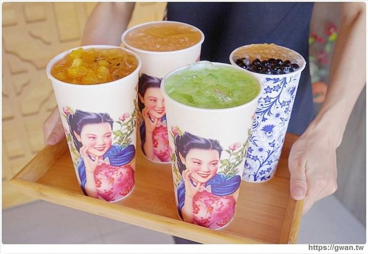 20180811212134 13 - 熱血採訪   太平飲料巨無霸紅茶只要25元,還有隱藏版熊貓豆奶這樣點!!