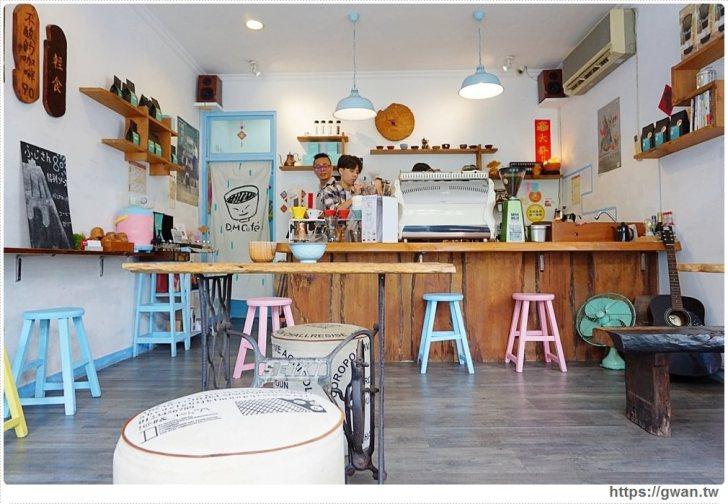 20181102170017 50 - DM Cafe飲料甜點通通百元內,搖擺富士山一天限量5個,沒預訂吃不到~