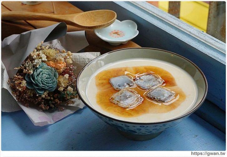 20181102170039 21 - DM Cafe飲料甜點通通百元內,搖擺富士山一天限量5個,沒預訂吃不到~