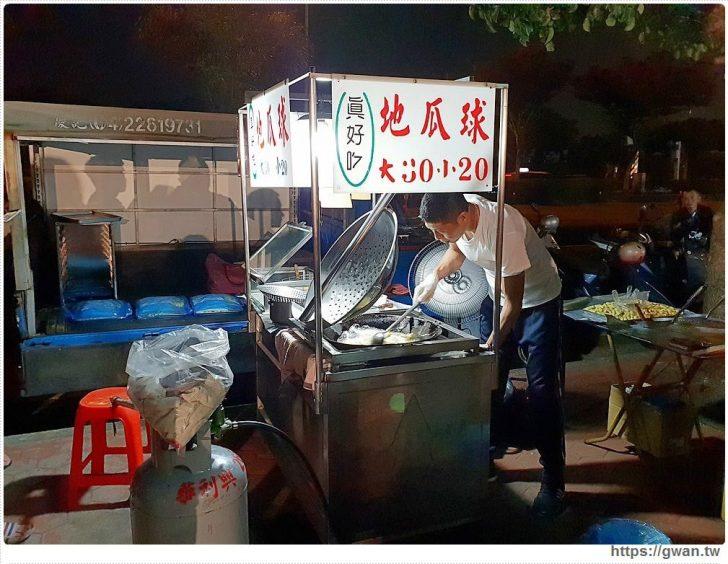 20181111202018 66 - 龍井夜市排隊地瓜球,想吃先排一個小時!!