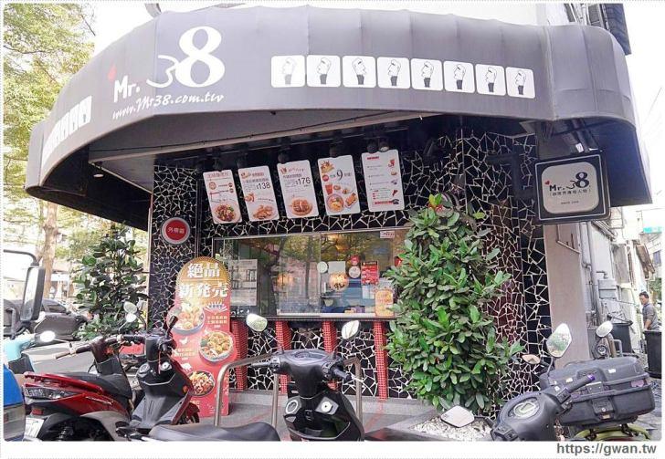 20190123002920 88 - 熱血採訪   按摩麻油雞搬進咖哩老店,份量十足、白飯吃到飽,只有冬季限定呦!!