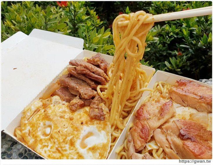20190217172012 39 - 挑戰台中最便宜 | 永興街外帶限定79元牛排,加麵加蛋還送紅茶只要79元!!