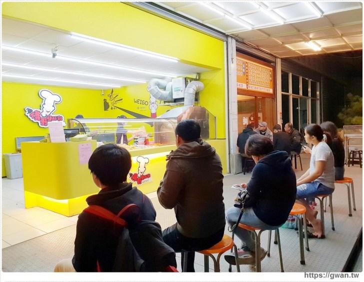 20190221170411 85 - 偉哥鹹酥雞   店門口排排坐,原來大家都在等好吃的鹹酥雞!!