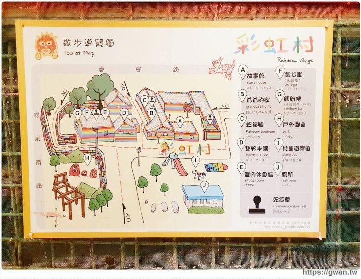 20190224225906 25 - 夜間版彩虹眷村你來過嗎??現在還有新的彩虹溜滑梯和沙坑呦~