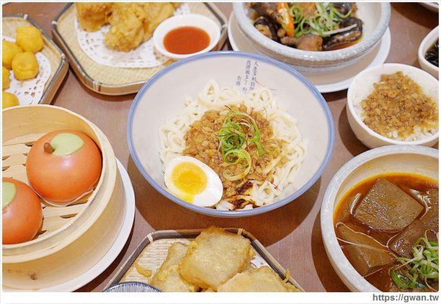 台中美食有春茶館   招牌麻辣乾拌麵