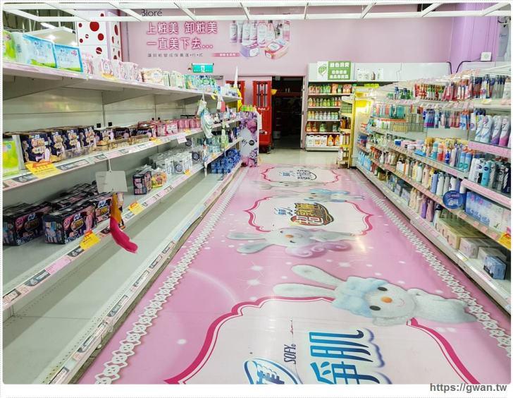 20190509210031 47 - 家樂福即將接手台糖量販店,6/16前全面清倉大拍賣!!