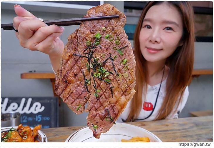 20190802164616 59 - 熱血採訪 | 沐丼13盎司比臉大牛排新上市!壽星免費加肉肉,最便宜燒肉丼只要90元(已歇業)