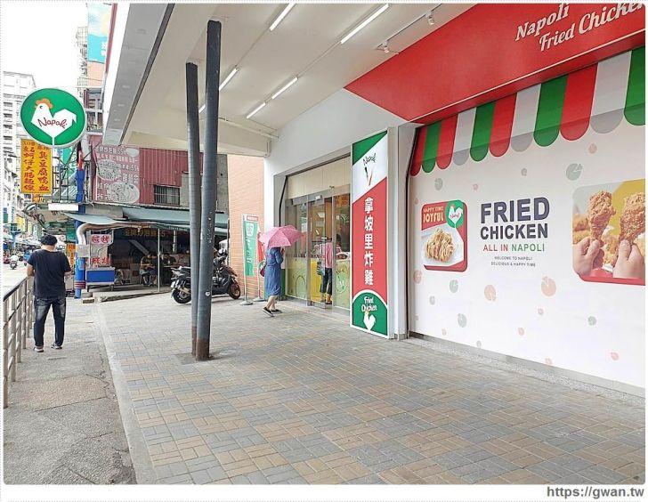 20190820182002 31 - 台中人終於等到拿坡里炸雞店!第一間開幕超低調,居然躲在愛買美食街
