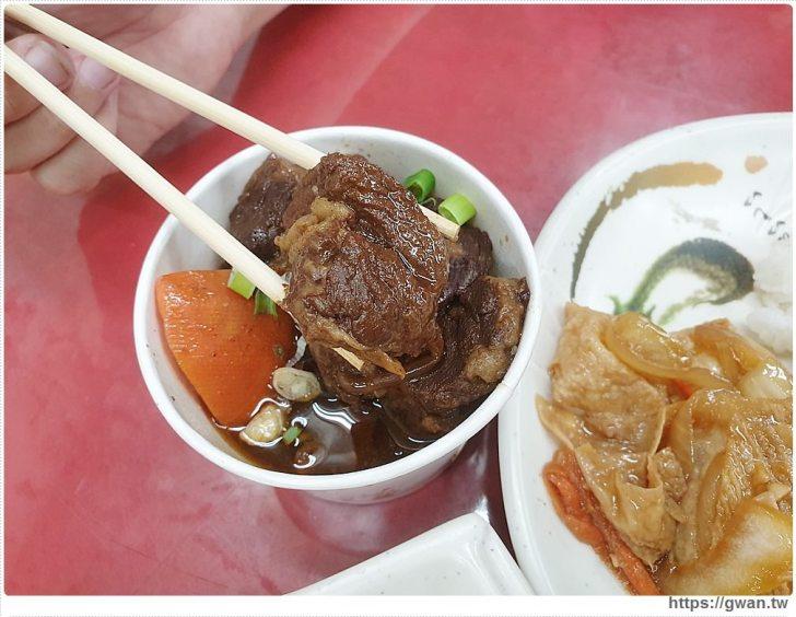 20190911215948 18 - 走過30年的太原烤肉飯即將於9月底歇業,台中老字號便當店大家吃過嗎?