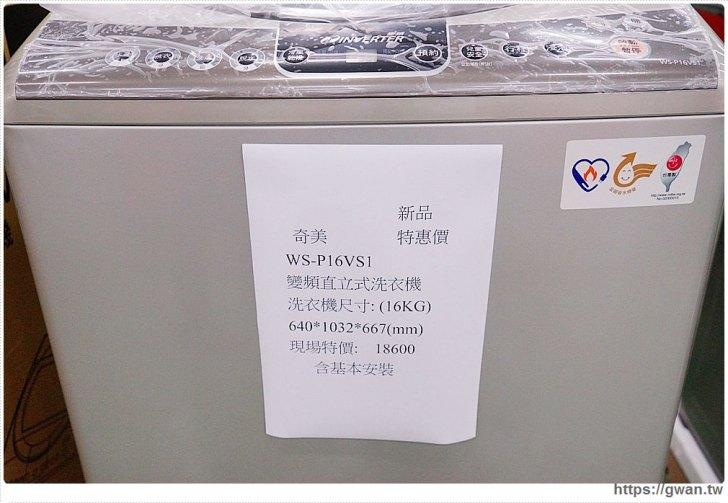 20190920203050 3 - 熱血採訪   台灣廠拍台中世貿場,只有十天!tokuyo按摩椅、大小家電、日韓零食、名牌球鞋、婦嬰用品…聯合特賣,應有盡有!