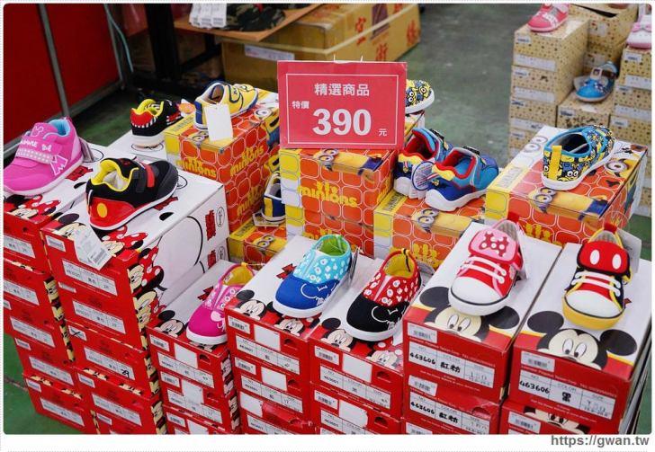 20190920203124 96 - 熱血採訪   台灣廠拍台中世貿場,只有十天!tokuyo按摩椅、大小家電、日韓零食、名牌球鞋、婦嬰用品…聯合特賣,應有盡有!