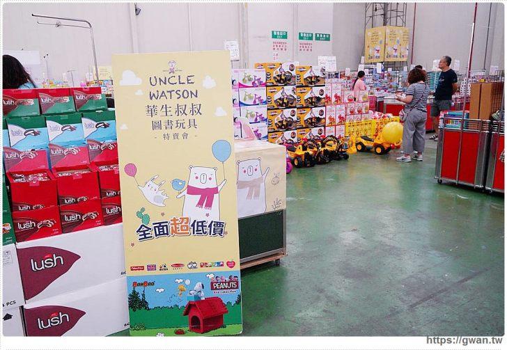 20190921034500 96 - 熱血採訪   台灣廠拍台中世貿場,只有十天!tokuyo按摩椅、大小家電、日韓零食、名牌球鞋、婦嬰用品…聯合特賣,應有盡有!
