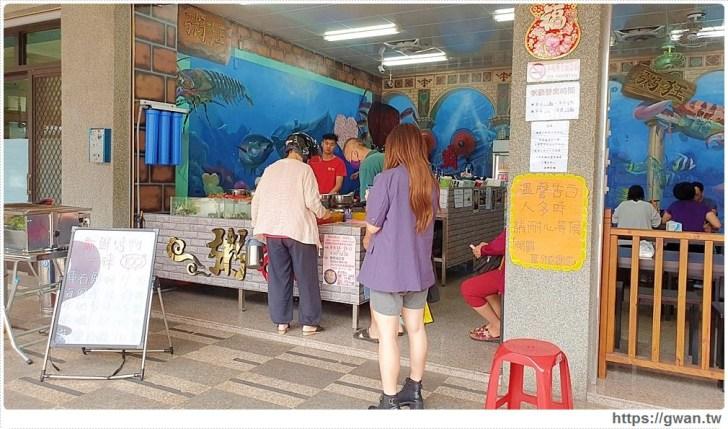 20190926135339 65 - 熱血採訪   營業到凌晨還可免費加飯!五種海鮮現點現煮只要100元,就在豐原粥狂海鮮粥
