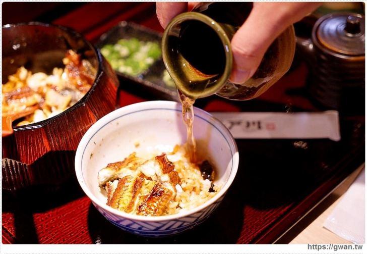 20191002160343 85 - 熱血採訪   江戶川鰻魚飯來台中囉!進駐台中老虎城,開幕首日鰻魚飯半價限量300份