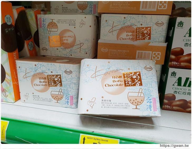 20191004151620 44 - 台中東南亞超市RJ supermart   東南亞零食、生活批發,假日人潮擠爆了!