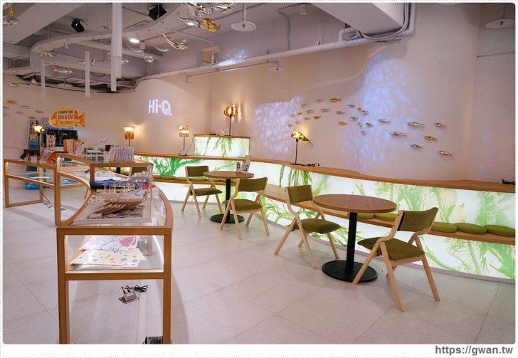 20191020040740 82 - 熱血採訪 台北新開的多元生活館,不用消費也有紅茶咖啡免費喝,尖峰時刻人潮大爆滿的 Hi-Q褐藻生活館