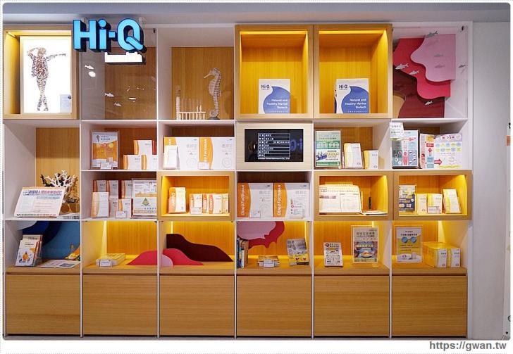 20191020040836 37 - 熱血採訪 台北新開的多元生活館,不用消費也有紅茶咖啡免費喝,尖峰時刻人潮大爆滿的 Hi-Q褐藻生活館