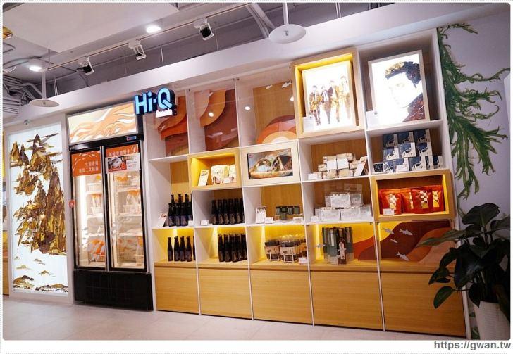 20191020040839 35 - 熱血採訪 台北新開的多元生活館,不用消費也有紅茶咖啡免費喝,尖峰時刻人潮大爆滿的 Hi-Q褐藻生活館