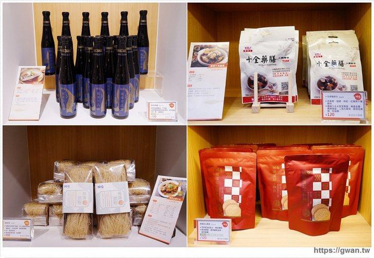 20191020040840 65 - 熱血採訪 台北新開的多元生活館,不用消費也有紅茶咖啡免費喝,尖峰時刻人潮大爆滿的 Hi-Q褐藻生活館