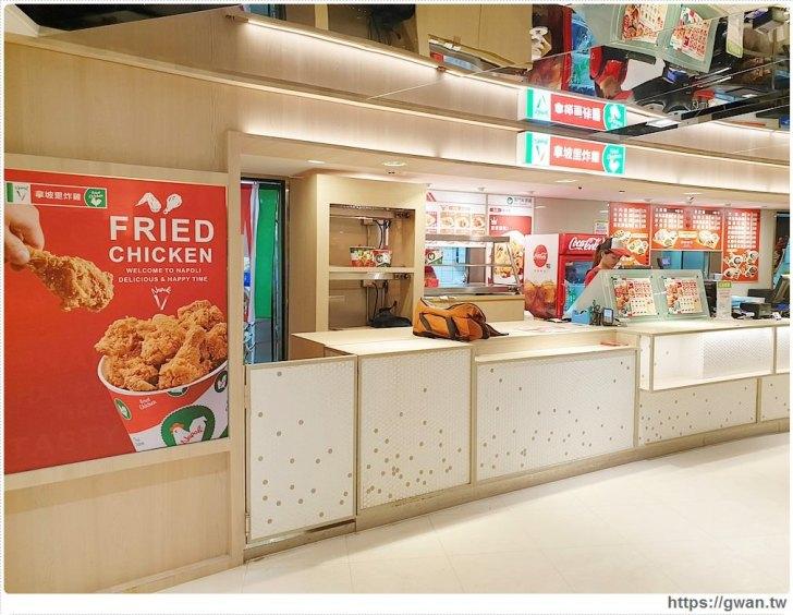20191030234820 90 - 台中人終於等到拿坡里炸雞店!第一間開幕超低調,居然躲在愛買美食街
