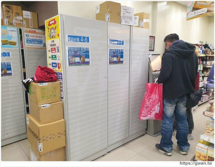 20191208172625 33 - 大家有用過7-11自助取貨嗎?超商取件自己找,簡單又能減輕店員負擔