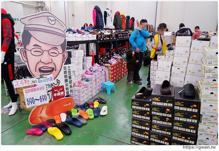 20191228013508 86 - 熱血採訪 800坪台灣廠拍年底快閃10天,大小家電超值福利品,運動鞋加10元多一雙!