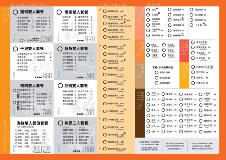 20200228094618 19 - 熱血採訪│台中海鮮自由配,任選五樣只要399,假日整間店大爆滿