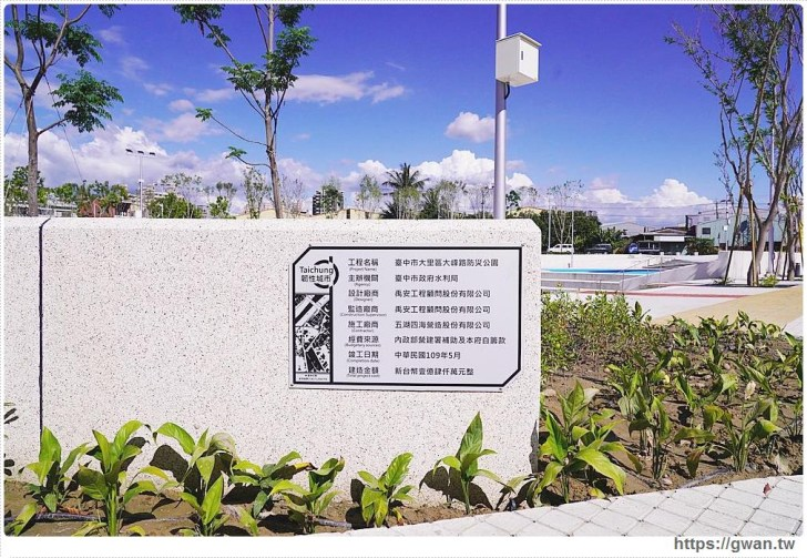 20200517215135 47 - 大里草湖防災公園啟用囉!台中首座多功能防汛公園,還有水母溜滑梯和籃球場