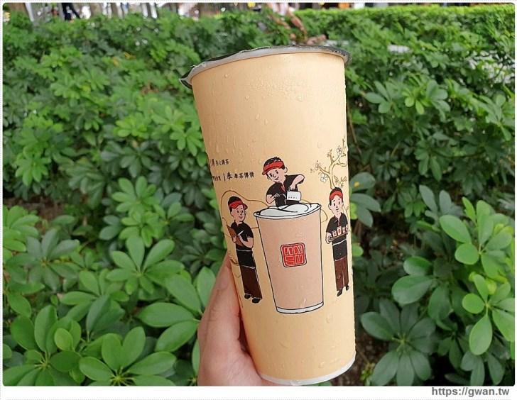 a6f603a54d43549d6367e95fc9699e1e - 茶湯會夏季限定翡翠檸檬霜淇淋開賣囉!全台只有這間門市吃得到~