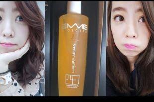 (分享)女神就是要頭髮有光啊~EMME22號奢華金采輕質油讓妳頭髮有天使光圈!!